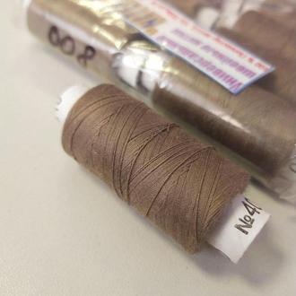 Цвет:008 Нитки в катушках, швейные 100% полиэстер 40/2 (боб 200м) (ВЕЛЛ-415)