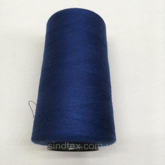 Нить швейная 100% PE 50/2 цв S-039 синий темный NITEX (ВЕЛЛ-452)
