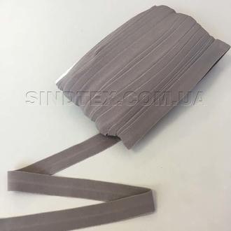 Трикотажная косая бейка (эластичная, стрейч) 2см х 50ярдов (серая) (657-Л-0664)