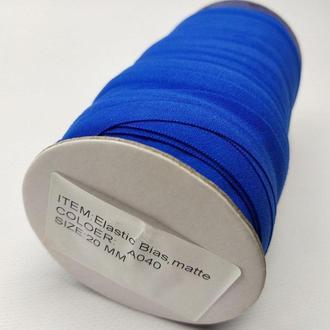 А-040 Трикотажная косая бейка (стрейч. эластичная) 2см х 50ярдов (электрик) (СИНДТЕКС-0253)