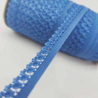 Резинка для пошива нижнего белья (отделочная) 13мм на метраж синяя (ПИ8-006)