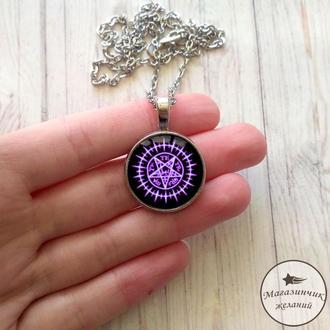 Кулон Пентаграмма (печать) из аниме Темный Дворецкий фиолетовая