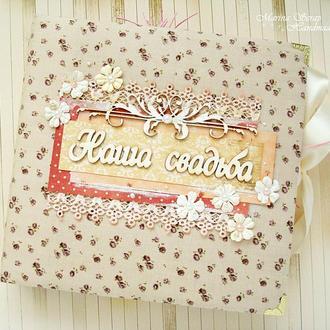 Свадебный подарок свадебный фотоальбом в стиле винтаж