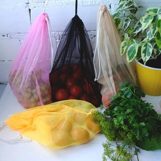 Эко мешочки, набор эко пакетов для покупок, фруктовки, мішечки, торбинки zero weste