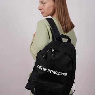 Черный однотонный рюкзак легкий в школу, для спорта, на прогулку детский взрослый