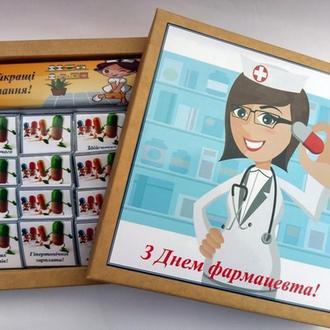 """Шоколадный подарочный набор """"С Днем фармацевта"""" .Корпоративные подарки фармацевтам"""