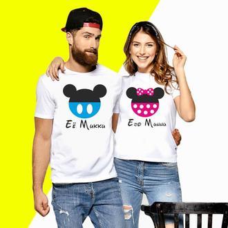 Парные футболки Push IT с надписью Его Минни, ЕЕ Микки Код ФП000290