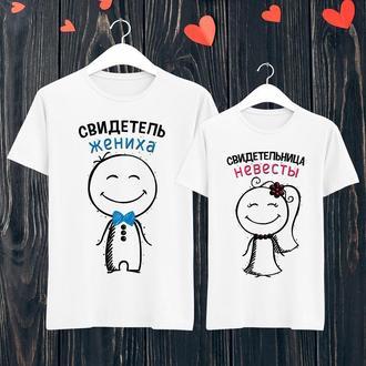 Парные футболки Push IT с принтом _Свидетельница невесты/Свидетель жениха_ ФП001129