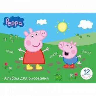 Альбом для рисования А4 12л. 100г/м2 Перо Свинка Пеппа 118225/710135