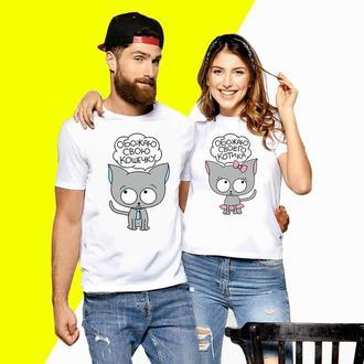 Парные футболки Push IT с принтом Влюбленные коты (2) Код ФП000645