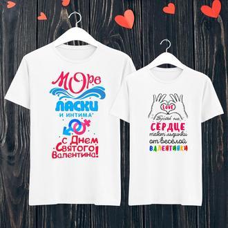 Парные футболки Push IT с принтом День Святого Валентина ФП001441