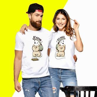 Парные футболки Push IT с принтом Коты Его киса и Ее котик (3) Код ФП000661