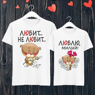 Парные футболки Push IT с принтом Любит ФП001399