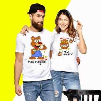 Парные футболки Push IT с принтом Мёд и Мишка (2) Код ФП000477