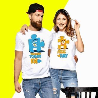 Парные футболки Push IT с принтом Пазлы (5) Код ФП000435