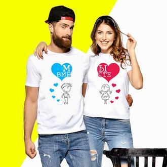 Парные футболки Push IT с принтом Сердце Мы вместе (3) Код ФП000355