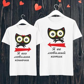"""Парные футболки с принтом """"Я его любимая кошечка / Я ее любимый котик"""" Push IT ФП001407"""