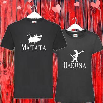 """Парные футболки Тимон и Пумба """"Hakuna Matata / Акуна Матата"""" Push IT ФП003103"""