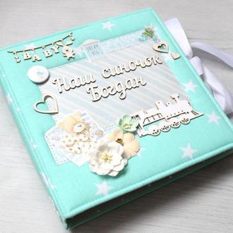 Альбом для мальчика от рождения до 7 лет, бебібук , мамочкин дневник