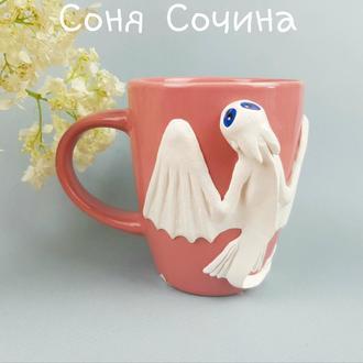 Игрушка кружка ДНЕВНАЯ ФУРИЯ белый дракон чашка с декором подарок
