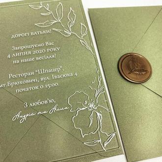 Пригласительные с печатью на прозрачном акриле/ Прозрачные приглашения