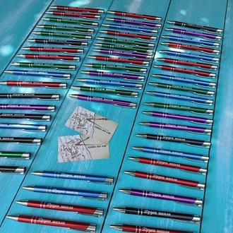 Металлическая ручка с персональной гравировкой, ручка с гравировкой, ручка на подарок