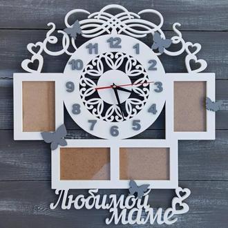"""Большая настенная фоторамка с часами """"Любимой маме"""", подарок маме, часы для мамы"""