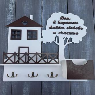"""Деревянная настенная ключница """"Дом, в котором живёт счастье"""", ключница из дерева"""