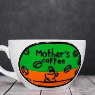 Чашка с вашим дизайном, чашка на заказ, индивидуальный заказ, чашка в подарок
