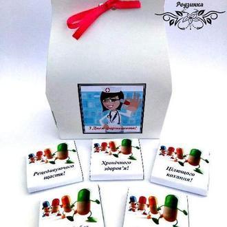 """Мини шоколадный подарочный набор """"С Днем фармацевта"""" на 5 шоколадок.Подарки фармацевтам"""