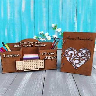 Деревянный набор для учителя, блокнот именной для учителя, органайзер для учителя, подарок учителю