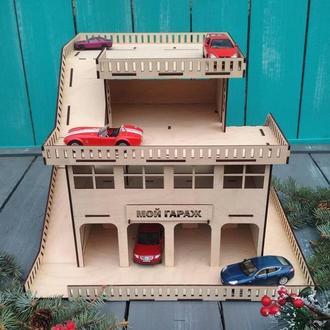 Именной паркинг, деревянная парковка для машинок, парковка игрушечная, гараж для машинок