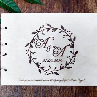 Книга пожеланий молодоженам, свадебный альбом для пожеланий, книга пожеланий
