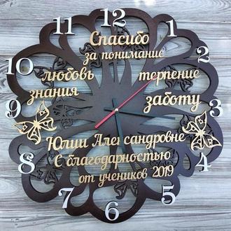 Настенные часы для учителя со словами благодарности, подарок учителю, деревянные часы