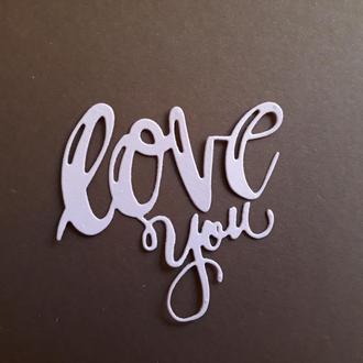 Паперова вирубка Love , Вирубка , Фігурна вирубка