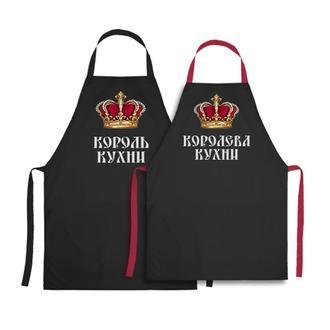 """ФА000105 Парные фартуки с принтом """"Король и Королева кухни"""""""