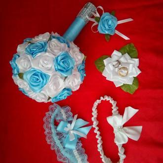 """Свадебный набор """"Голубая лагуна"""""""