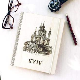 """Оригинальный блокнот-альбом """"Киев"""" Андреевская церковь из дерева."""