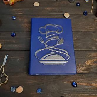 Кожаная кулинарная книга на кольцах. Дизайнерская книга рецептов
