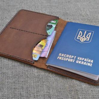Чехол для паспорта, карт и денег из натуральной кожи  P05-210