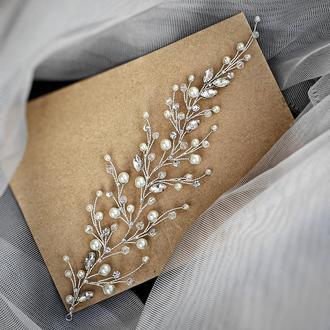 Свадебное украшение для волос, веточка в прическу, украшение в прическу