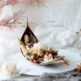 Осенняя композиция с сухоцветами.