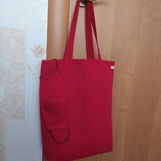 """Комплект Маска многоразовая + сумка шоппер """"Красная"""" на подкладке с карманом"""