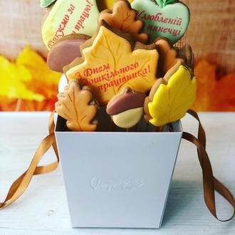 Пряничный букет Осень