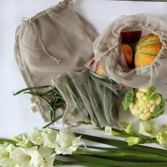 Набор эко мешочков, эко торбочки из сетки, мешки для продуктов, эко мешки из сетки