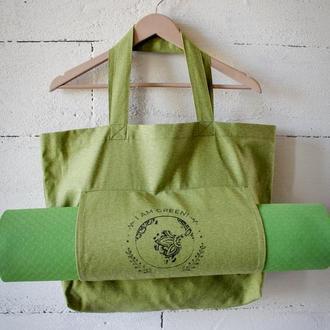Эко сумка хлопокая с карманом для коврика