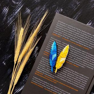 2 брошки Пір'їнки - патріотичний комплект. Авторські брошки Пера жовте і синє. Українські брошки