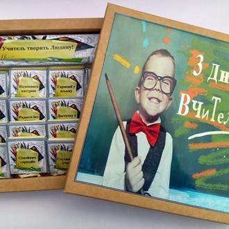 """Шокобокс, шоколадний подарунковий набір """"З Днем вчителя"""" 120 грам. Подарунки вчителям, викладачам"""