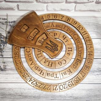 Оригинальный подарок с символикой Украины - настенный вечный календарь на любом языке