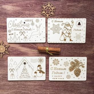 Белая Новогодняя открытка из дерева.